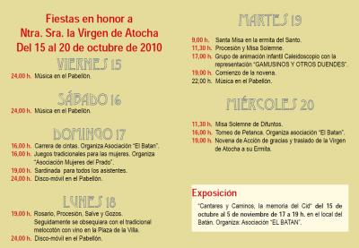 20101014184951-fiestas-atocha2010.jpg